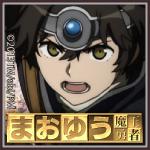「まおゆう魔王勇者」TVアニメ公式サイト